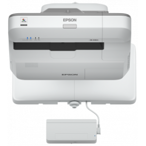 Projektor Epson EB-696Ui Ultra krótkoogniskowy
