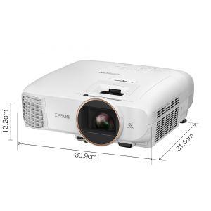 Projektor Epson EH-TW5820 Full HD do kina domowego - 2