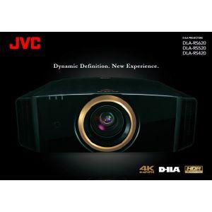 Projektor JVC DLA-RS420 Egzemplarz Demonstracyjny, Stan Idealny!